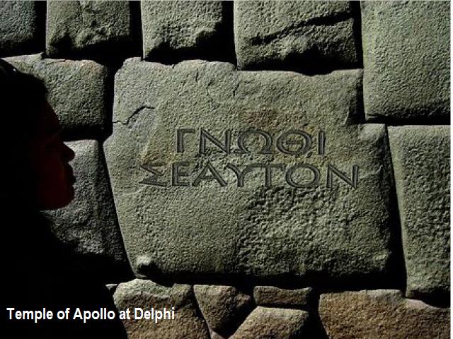 Stone of 12 Angles, Cusco, Peru.